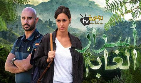 مسلسلات مدبلجة عربي